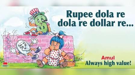 rupee 3